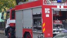 Трагедия! Мъж загина при пожар във фургон в Дебелец