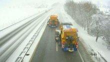 """На автомагистрала """"Тракия"""" движението още е ограничено. Вижте каква е пътната обстановка в страната!"""