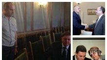 ИЗВЪНРЕДНО! Ненчев призна вината си за избора на Радев, посланикът на САЩ в България подкрепи Борисов - вижте в новините на ПИК TV