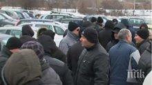 """Недоволни миньори от """"Бобов дол"""" затвориха пътя към рудника"""