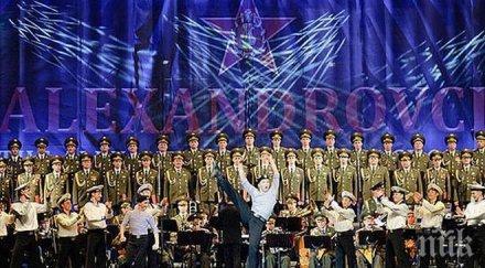 """Българин засне филм за легендарния руски оркестър """"Александров"""""""