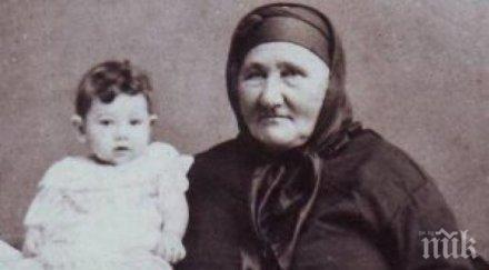 Баба Тонка не давала щерка си на Захарий Стоянов