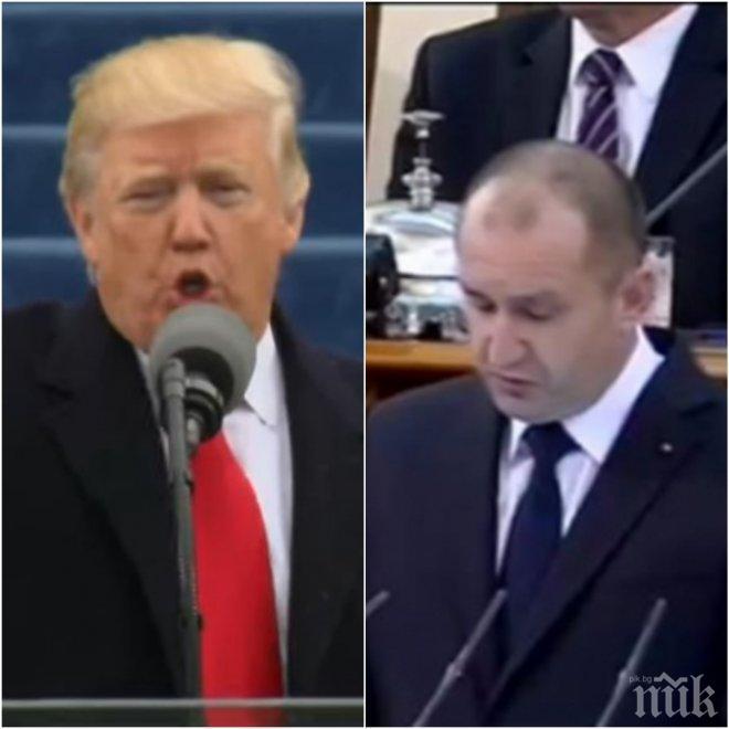 Ще ги стигнем ли американците? Май не, а и ние просто искаме президент, който говори ясно и от сърце, а не срича чужди думи…