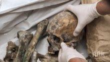 """Масов гроб с телата на 89 екзекутирани от """"Ислямска държава"""" войници откриха в Ирак"""