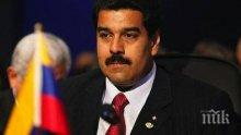 Николас Мадуро е отстранил директора на централната банка на Венецуела