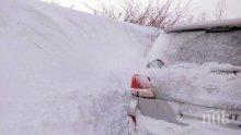 Светкавична акция! Спасиха петима младежи, блокирани в снежните преспи в подножието на връх Перелик