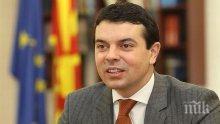 Никола Попоски обвини Росен Плевнелиев, че насърчава фобии