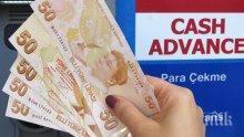 Турската лира продължава да се обезценява, въпреки интервенцията на Централната банка на страната