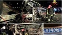 НЕЧОВЕШКА ТРАГЕДИЯ! Учител, спасил много ученици от горящия автобус в Италия, загуби собствените си деца в пожара