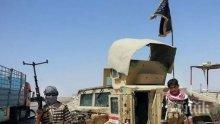 """По време на въздушни удари са били унищожени кораби на """"Ислямска държава"""""""