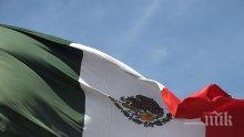 Мексико заплашва САЩ да излезе от НАФТА
