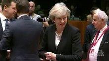 Тереза Мей: САЩ и Великобритания ще могат отново даводят света