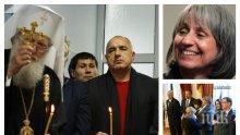 ИЗВЪНРЕДНО! Първият акт на Радев - назначи орда чиновници! Маргарита Попова има нова работа. Хората масово подкрепят прокурорските действия срещу министри, кметове и олигарси - вижте в новините на ПИК TV