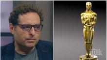 """БОМБА! Български аниматор с шанс за """"Оскар"""""""