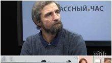 ПЕРВЕРЗНИК! 21 години секс тормоз в московско училище