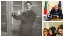 ИЗВЪНРЕДНО! Уникални снимки от живота на новия премиер проф. Огнян Герджиков. Вижте какви са били служебните му министри и какво им пожела Борисов на последното заседание на кабинета - гледайте в новините на ПИК TV