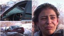 Млад шофьор помете и уби мъж пред очите на племенницата му (ВИДЕО)