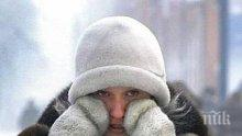 Великобритания се готви за минусови температури