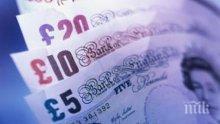 Една четвърт от британците нямат никакви спестявания, а една пета са притеснени как ще се справят при пенсиониране</p><p> </p><p>