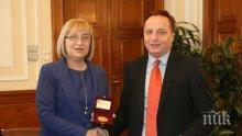 Цецка Цачева с награда от Сметната палата