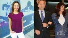 ЕКСКЛУЗИВНО В ПИК! Първата съпруга на президента Радев си смени името - само Деси ще е г-жа Радева