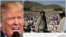 Талибаните с предупреждение към Доналд Тръмп за Афганистан