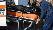Седем обезобразени тела са били открити на туристически курорт в Мексико