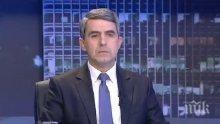 Македонски вицепремиер критикува Плевнелиев