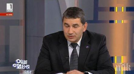 ИЗВЪНРЕДНО В ПИК TV: Реформатори и патриоти на бунт за дневния ред (ОБНОВЕНА)