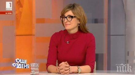 Екатерина Захариева: Брюксел иска да види присъди за корумпирани властници