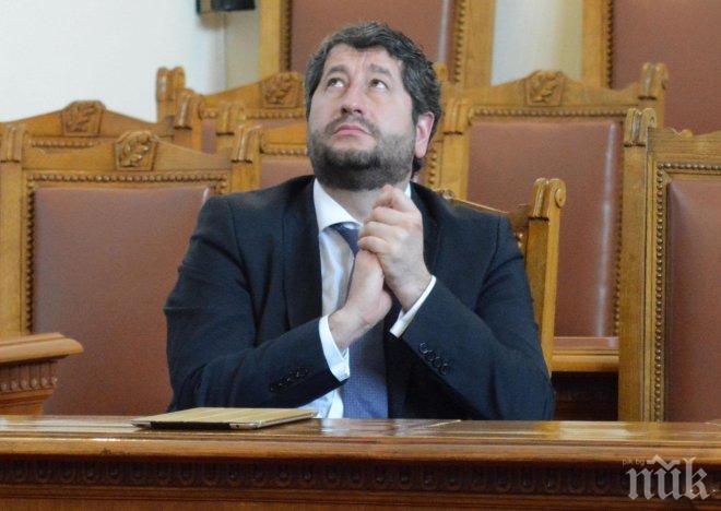 """СКАНДАЛ! Кметът на ГЕРБ в Трън се заиграва с последователи на """"Да, България"""""""
