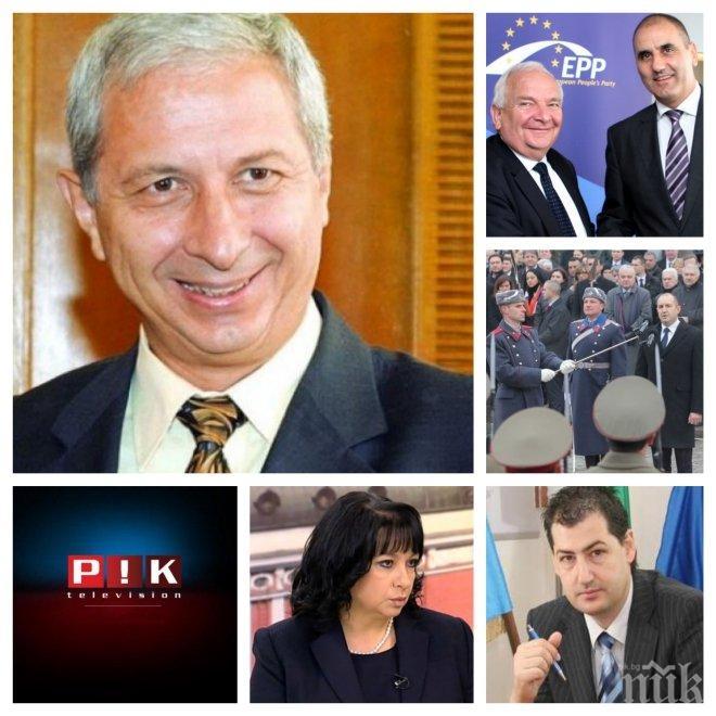 ИЗВЪНРЕДНО! Премиерът и 5-ма министри вече са известни! Бесен скандал в парламента заради енергетиката, Теменужка Петкова в разпра с БСП. Кой всъщност стои зад Радев - вижте в новините на ПИК TV