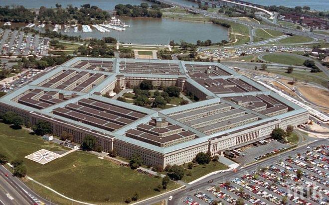 Пентагонът на нокти - радикални елементи атакуват инаугурацията на Байдън с дрон