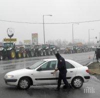 ИЗВЪНРЕДНО:Гръцките фермери блокираха Кулата-Промахон
