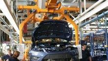 """Форд"" губи 600 милиона долара заради Брекзит"