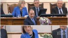 ИЗВЪНРЕДНО И ПЪРВО В ПИК! ГЕРБ отвърна на удара! Цветанов поднесе букет на Цачева, после съсипа от критики БСП