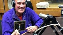 Радио легендата Тома Спространов разкри как да се чувстваш млад на стари години! Ето я тайната!