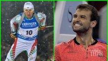 ИЗВЪНРЕДНО! Какъв ден - докато Гришо се бори лъвски с Надал, златен медал за България! Голямо щастие в спорта ни носи и...
