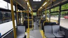 Автобус и тролей се насметоха на 4-ти километър, няма пострадали