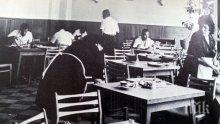 Спомени от соца: Помните ли малебито и боб чорбата в заводския стол