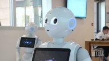 В Китай вече заработи първият робот-регулировчик