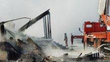 ИЗВЪНРЕДНО! Взрив избухна в руска ТЕЦ, има загинал и ранени