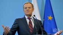 Доналд Туск поздрави Огнян Герджиков с назначаването му за премиер на България