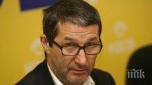 Каролев с важно уточнение - кадърът на ДСБ в КЕВР не е Иван Иванов, а Валентин Петков