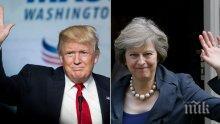 Тръмп и Тереза Мей ще дадат съвместна пресконференция в петък