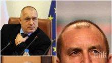 ИЗВЪНРЕДНО В ПИК TV! Защо ДПС се страхува от проф. Огнян Герджиков и в какви зависимости е новият президент Румен Радев (ОБНОВЕНА)