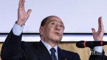 Берлускони на съд за корумпиране на свидетели