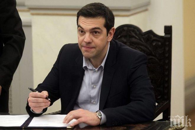 Ципрас: Излизането на Гърция от Еврозоната би било или глупост, или предателство