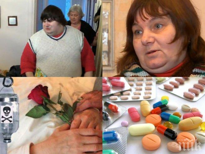 ПОКЪРТИТЕЛНО! Майка с 4 инсулта моли властта да разреши евтаназия на нея и сина й инвалид