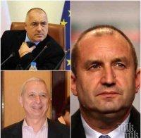 ИЗВЪНРЕДНО! Радев иска пари от Брюксел, Герджиков раздаде ресори на вицетата си, Борисов стяга редиците за изборите - вижте в новините на ПИК TV